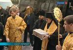 Дары Волхвов прибыли в Петербург