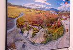 В Москве открылся Всероссийский фестиваль природы