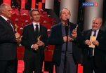 В Москве состоялась торжественная церемония вручения Национальной премии в области кинематографии