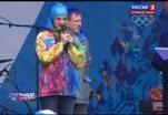 Елена Исинбаева стала мэром
