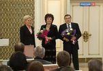 Вручены премии правительства в области культуры