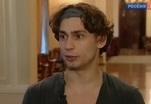 Иван Васильев устраивает творческий вечер в Михайловском театре