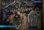 К 400-летию со дня смерти Эль Греко в Испании готовится серия выставок