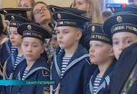 В Эрмитаже состоялась торжественная церемония, посвященная 200-летию вступления российских войск в Париж