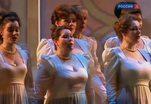 В Большом театре состоялось официальное открытие Года культуры в России