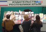 Сегодня на ВВЦ стартовала международная выставка-ярмарка «Книги России»