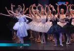В Перми состоялась премьера балета