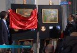 Шедевры Гогена и Боннара, украденные более сорока лет назад в Англии, найдены в Италии
