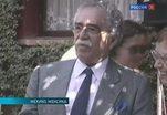 В Мексике на 88-ом году жизни скончался знаменитый писатель Габриэль Гарсия Маркес