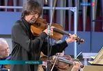 В Ярославле проходит Международный музыкальный фестиваль Юрия Башмета