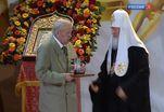 Вручена Патриаршая литературная премия Святых равноапостольных Кирилла и Мефодия