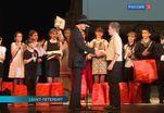 Второй Международный конкурс юных чтецов