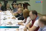 Путин встретился со студентами Арктического федерального университета