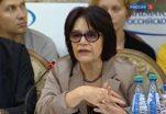В Доме кино представили Российскую программу ММКФ