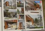 Назван победитель конкурса на разработку архитектурной концепции Музея изобразительных искусств