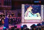 В Доме музыки прошел гала-концерт мастеров искусств Республики Татарстан