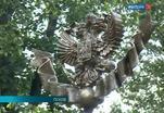 Памятник героям Первой мировой войны открыт в Пскове