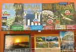 27-я Московская международная книжная выставка-ярмарка открылась на ВДНХ