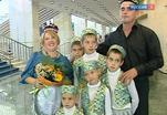 Многодетные семьи собрались в Москве на международном форуме