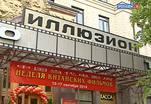 Продолжается Неделя китайских фильмов