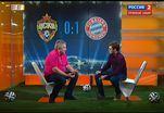 На матче ЦСКА -