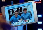 Александр Кержаков выиграл ужин с Аршавиным