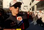 Гран-при России: как это было