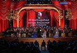 В Москве завершился конкурс вокалистов имени Муслима Магомоева