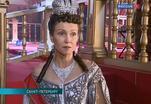 В Санкт-Петербурге продолжаются съемки фильма