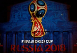 Чемпионат мира 2018 года получил свою визитную карточку