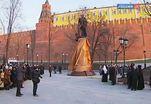 В Москве открыт памятник Александру I