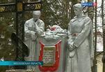 Впервые в России отмечают День неизвестного солдата