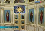 Домовая церковь Юсуповых открывается для посещения