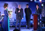 Состоялось вручение Премии Станиславского