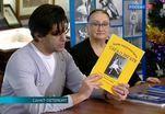 В Академии русского балета имени Вагановой отмечают 145-летие