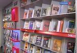 В России начался Год литературы