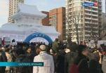 В японском Саппоро начался снежный фестиваль