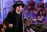 В честь Геннадия Гладкова прошел концерт в зале имени Чайковского