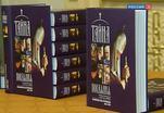 Выпущен сборник статей из собрания трудов патриарха Кирилла