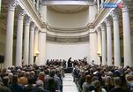 В Пушкинском музее прозвучало