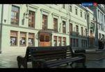 В столице началось строительство филиала Московского Художественного театра