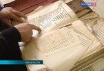 В Дагестане оцифровываются старинные книги и рукописи