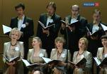 Камерный хор под руководством Владимира Минина представил в Москве новую программу