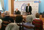 В Москве прошла презентация Фонда поддержки театральных режиссёров