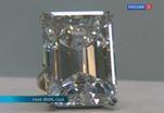 Редкий бриллиант продан на аукционе Sotheby's более чем за 22 миллиона долларов