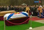 Прах князя Николая Николаевича перезахоронен в Москве с воинскими почестями
