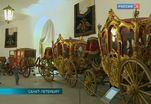 В Царском Селе впервые представили карету Екатерины Второй