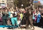 Во Владимире открыли памятник Юрию Левитану