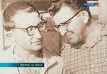 Спасен архив братьев Стругацких