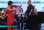Во Владимирской области дан старт «Музыкальной экспедиции»